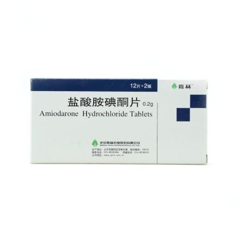 盐酸胺碘酮片(嘉林药业)包装侧面图2
