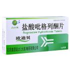 欧迪贝 盐酸吡格列酮片 15毫克×7片×2板