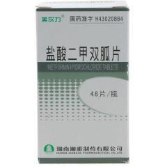盐酸二甲双胍片(湘雅)