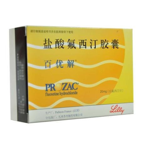 盐酸氟西汀胶囊(百优解)包装主图