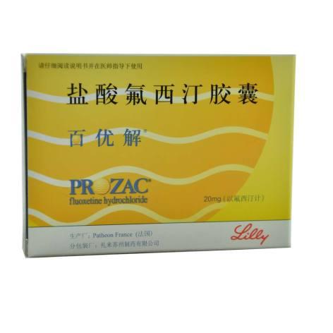 盐酸氟西汀胶囊(百优解)包装侧面图2