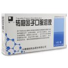 精一 转移因子口服溶液 10mlx5支/盒