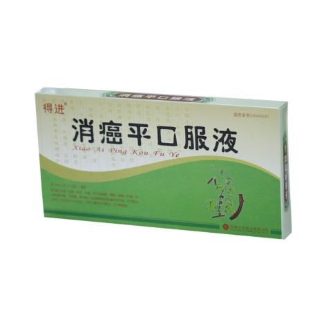 消癌平口服液(中杰)包装侧面图2