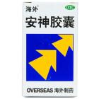 海外 安神胶囊 0.25克×60粒