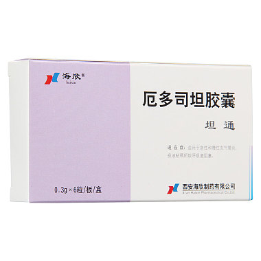 坦通 厄多司坦胶囊 0.3gx6粒/盒