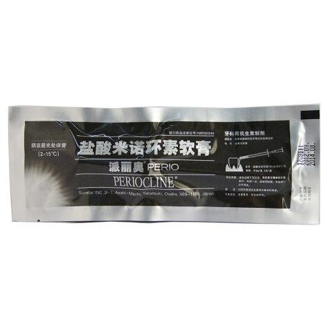盐酸米诺环素软膏(派丽奥)包装主图