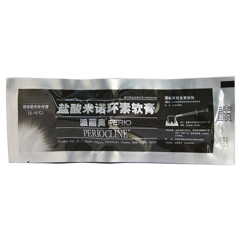 盐酸米诺环素软膏(派丽奥)包装侧面图2