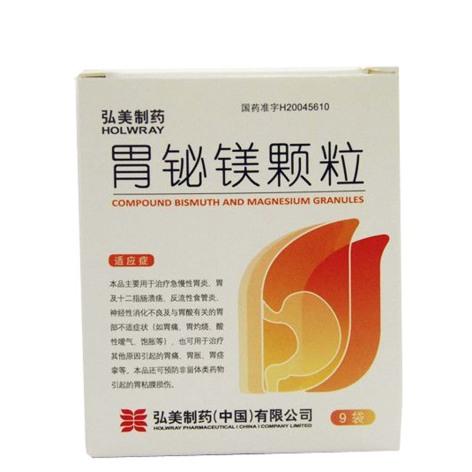 胃铋镁颗粒(弘美)包装主图