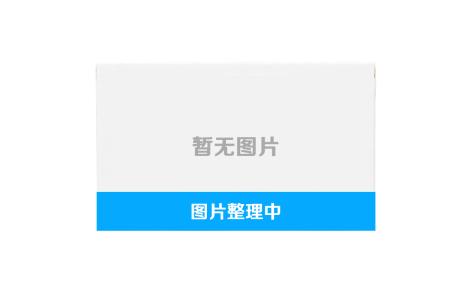 乳酸左氧氟沙星片(天鹏)主图