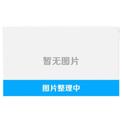 硝酸益康唑乳膏()包装主图
