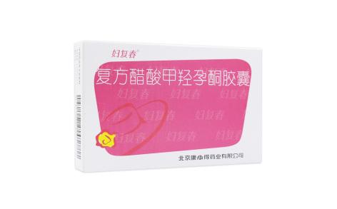 复方醋酸甲羟孕酮胶囊(妇复春)主图
