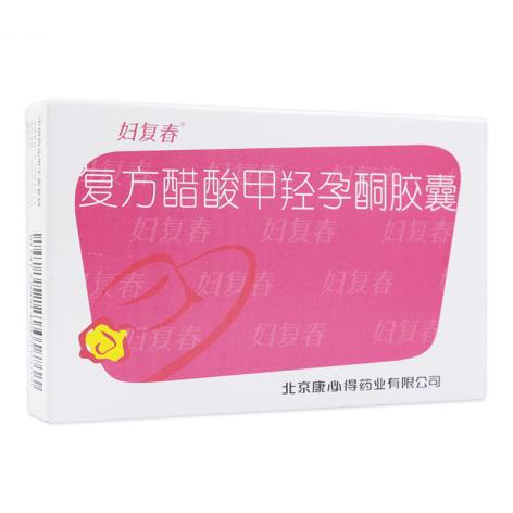 复方醋酸甲羟孕酮胶囊(妇复春)包装主图