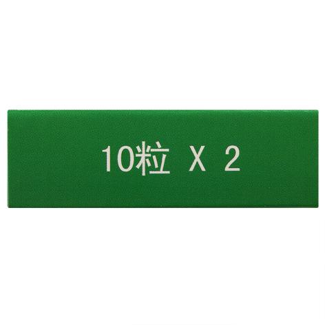 夏枯草胶囊(聚协昌)包装侧面图4