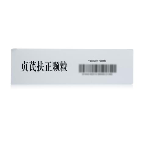 贞芪扶正颗粒(修正)包装侧面图4