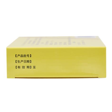 消栓通络片(真元)包装侧面图4