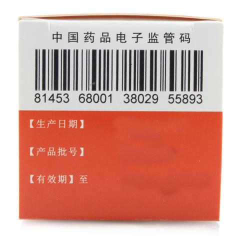 白灵片(冯了性)包装侧面图4