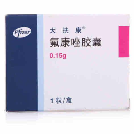 氟康唑胶囊(大扶康)包装侧面图2