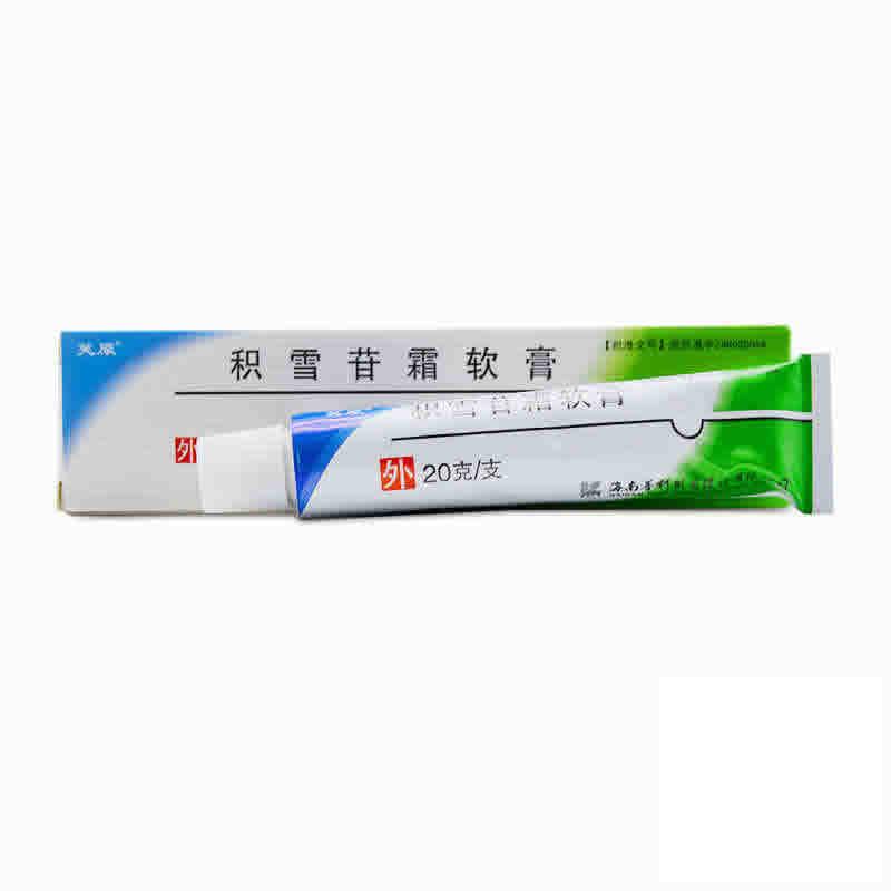 积雪苷霜软膏(芙原)