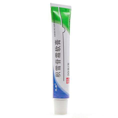 积雪苷霜软膏(芙原)包装侧面图2