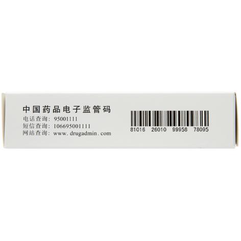 五苓胶囊(利百苓)包装侧面图3