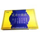 中智 芪枣口服液 10毫升×6支