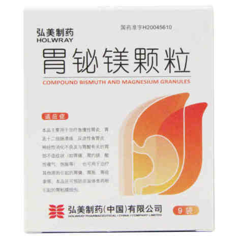 胃铋镁颗粒(弘美)包装侧面图4