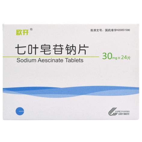 七叶皂苷钠片(欧开)包装侧面图4