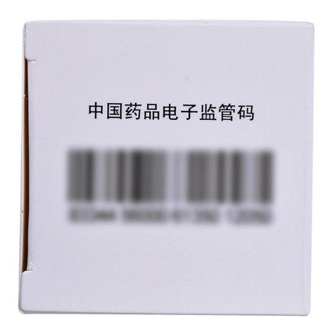 白癜风胶囊(红花牌)包装侧面图4