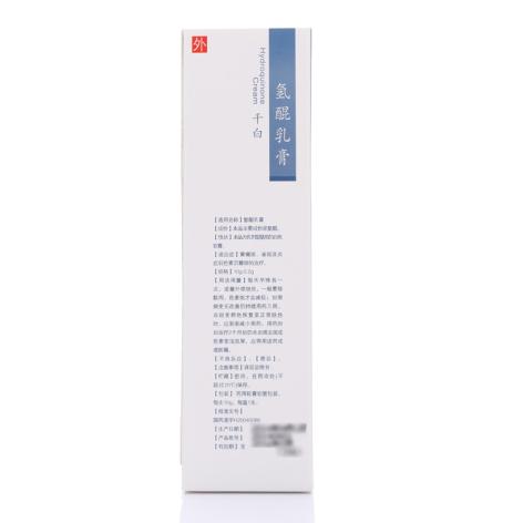 氢醌乳膏(千白)包装侧面图3