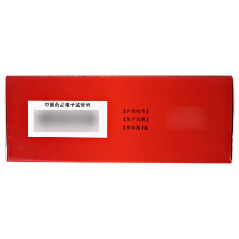 金龙舒胆胶囊(维诺沙)包装侧面图4