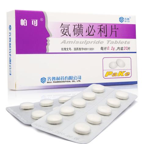 氨磺必利片(帕可)包装侧面图5