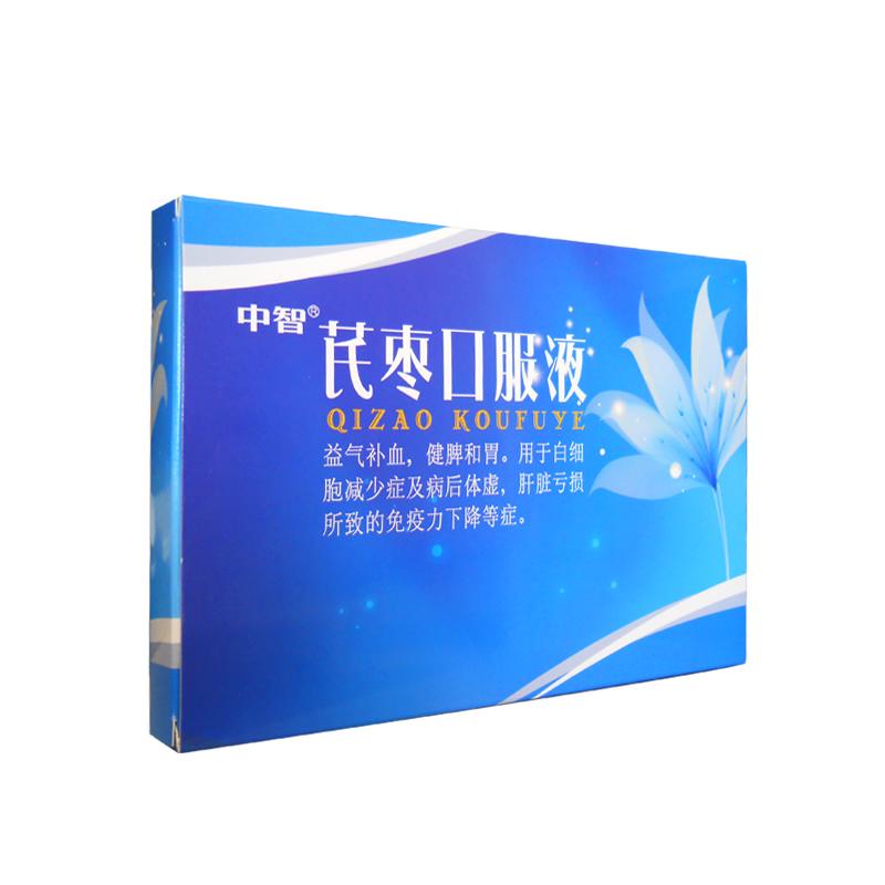 中智 芪枣口服液 10毫升×10支 中山市恒生药业有限公司