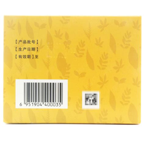 疗癣卡西甫丸(维阿舒)包装侧面图3