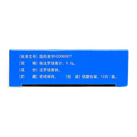 法罗培南钠片(君迪)包装侧面图3