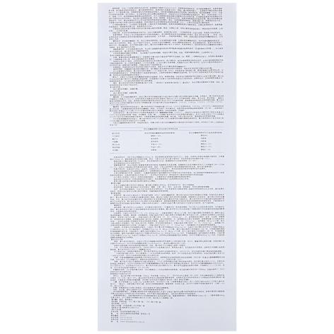 奥卡西平片(仁澳)包装侧面图5