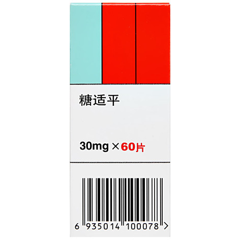 格列喹酮片(糖适平)包装侧面图4