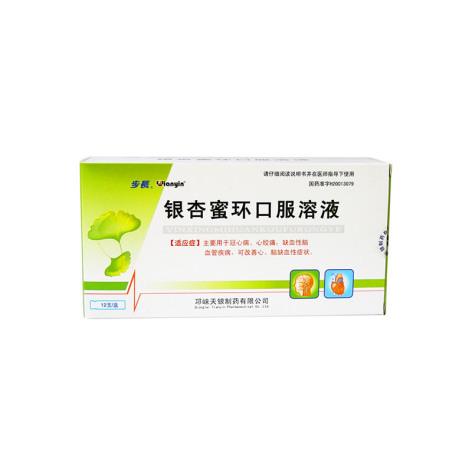 银杏蜜环口服溶液(步長)包装侧面图4