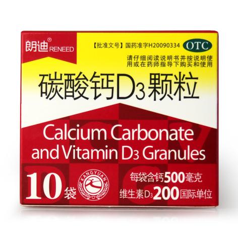 碳酸钙D3颗粒(朗迪)包装侧面图5