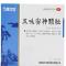 康尔佳 五味安神颗粒 9克×6袋 湖南康尔佳药业有限公司汉寿制药厂