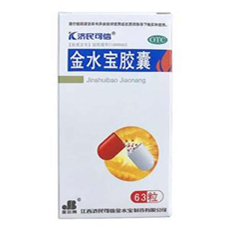 金水宝胶囊(济民可信)包装侧面图2
