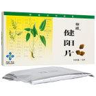 神威 健阳片 0.64克×12片
