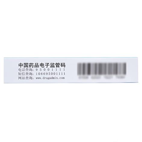 双环醇片(百赛诺)包装侧面图3