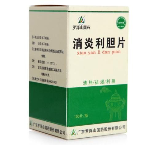 消炎利胆片(罗浮山)包装主图