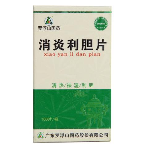 消炎利胆片(罗浮山)包装侧面图2