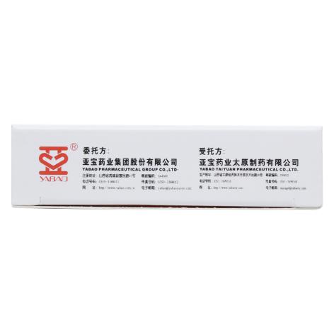 甲钴胺片(亚宝力维)包装侧面图2