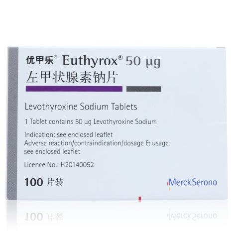 左甲状腺素钠片(优甲乐)包装侧面图2