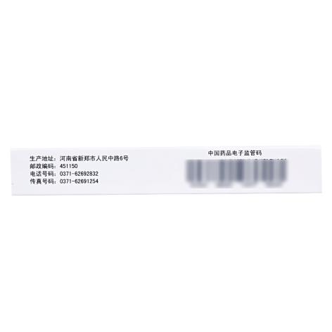 氟康唑片(韩都)包装侧面图4