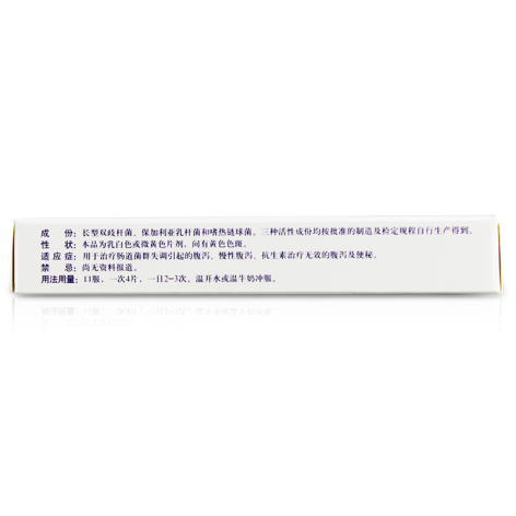 双歧杆菌乳杆菌三联活菌片(金双歧)包装侧面图5