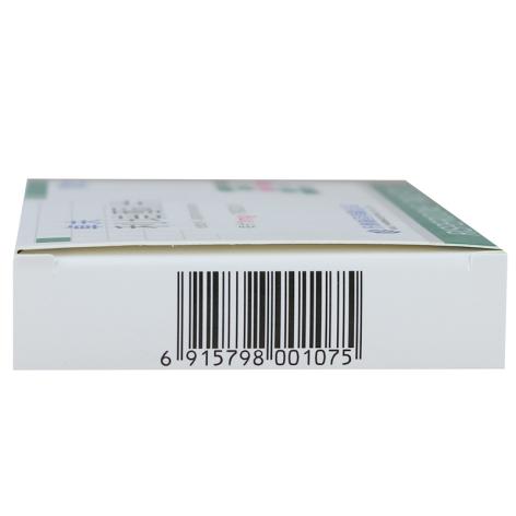 利培酮片(卓夫)包装侧面图4