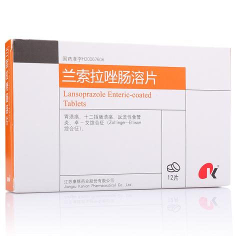 兰索拉唑肠溶片(康缘)包装侧面图3